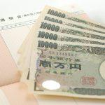 利益と税金とお金