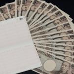 流動資産と固定資産の区分